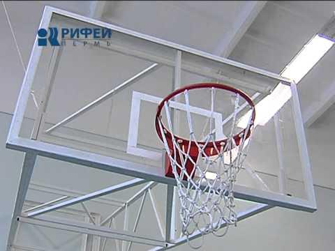 Спортивные залы в школах