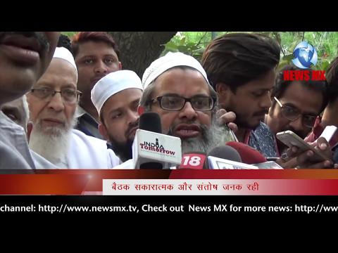 जमीअत उलमा ए हिन्द के प्रतिनिधिमंडल ने पीएम मोदी से मुलाक़ात की    Newsmx tv