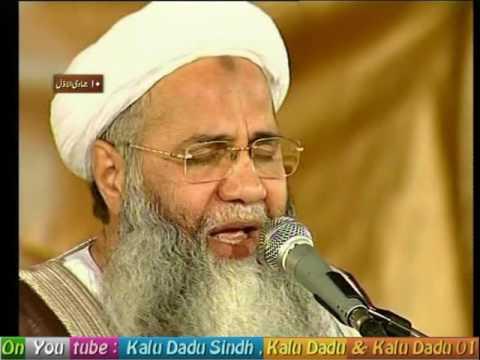 Hamd Mein Mudat Sai Is Aas Par Jee Rahi Hoon By Prof Abdul Rauf Roofi 19 02 16+Jamadi Ul Awal 10 Y