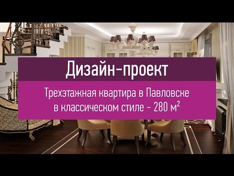Дизайн кухни 12 кв м 77 идей и фото современных