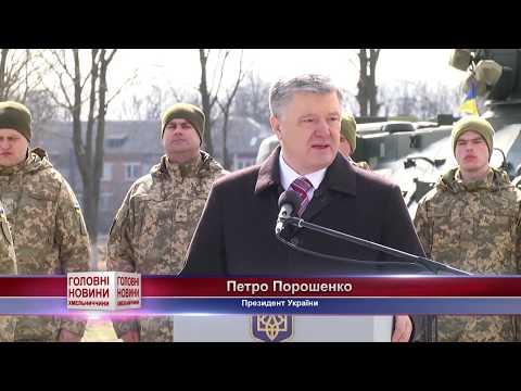 TV7plus Телеканал Хмельницького. Україна: Президент України відвідав Хмельниччину .