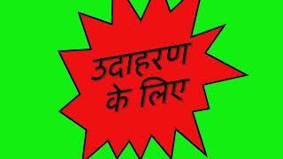Muhavare Ka Matlab Video in MP4,HD MP4,FULL HD Mp4 Format