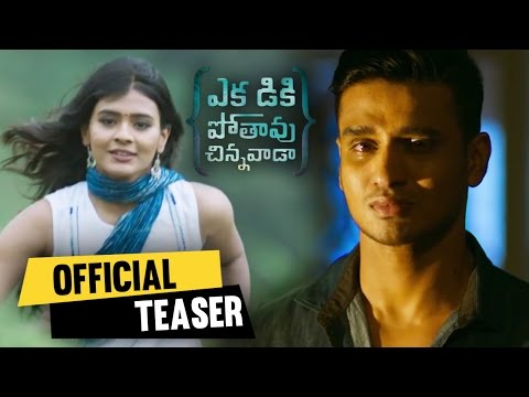 Ekkadiki Pothavu Chinnavada Teaser || Nikhil Siddharth,Nandita Swetha,Hebah Patel || Silver Screen