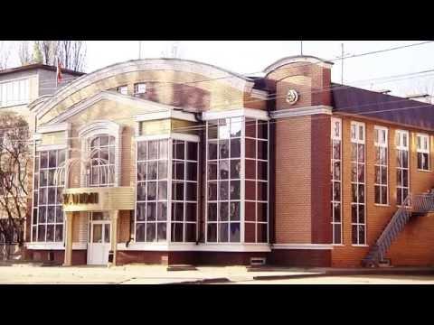 О заводе Липецк Книппинг (Штерн)