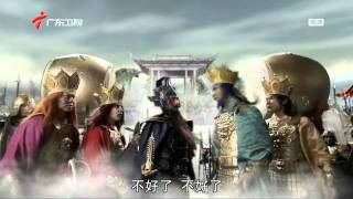 Journey to the west(2010) Episode 5(eng sub)
