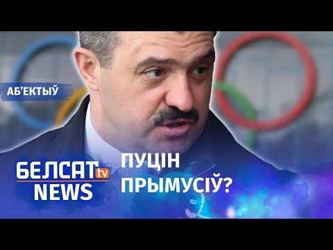 Што значыць звальненне Віктара Лукашэнкі? Навіны 26 лютага | Виктора Лукашенко уволили
