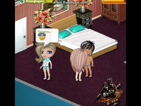 Игры поцелуи для девочек бесплатно — играть онлайн