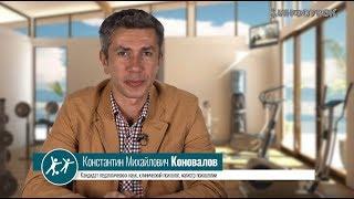 видео Нормативно - методическое обеспечение сертификации