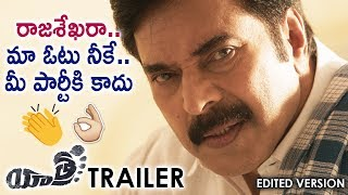 Yatra Movie Trailer | Mammotty | YSR Biopic | Mahi V Raghav | Jagapathi Babu | Edited Version