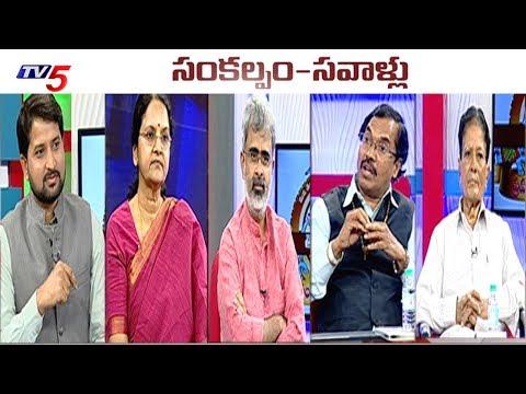 40 దేశాలు 500 మంది అతిథులు..! | Special Discussion On Prapancha Telugu Mahasabhalu | Hyderabad