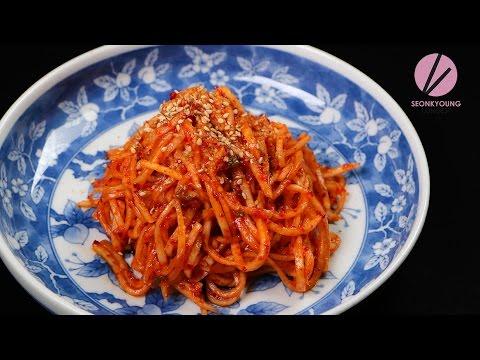 Asian at Home | Korean Radish Side Dish