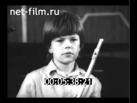 Фильм На уроках профессора Ю.Н.Должикова. Класс флейты - 2 часть