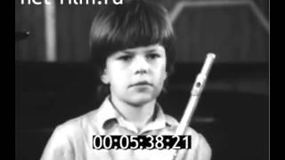 Фильм ''На уроках профессора Ю.Н.Должикова. Класс флейты'' - 2 часть