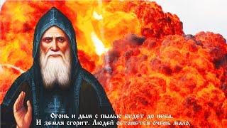 Ад выходит на землю! Пророчества преподобного Лаврентия Черниговского о будущем России и мира