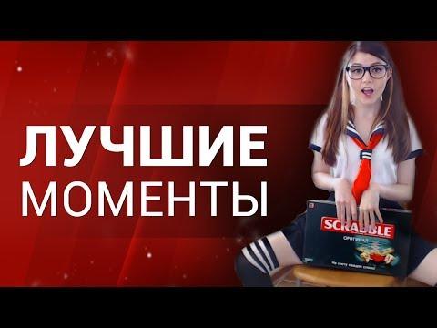 Лучшие моменты с Twitch / тяжелый марафон VJLink'a / психанул от донатов - Видео с YouTube на компьютер, мобильный, android, ios