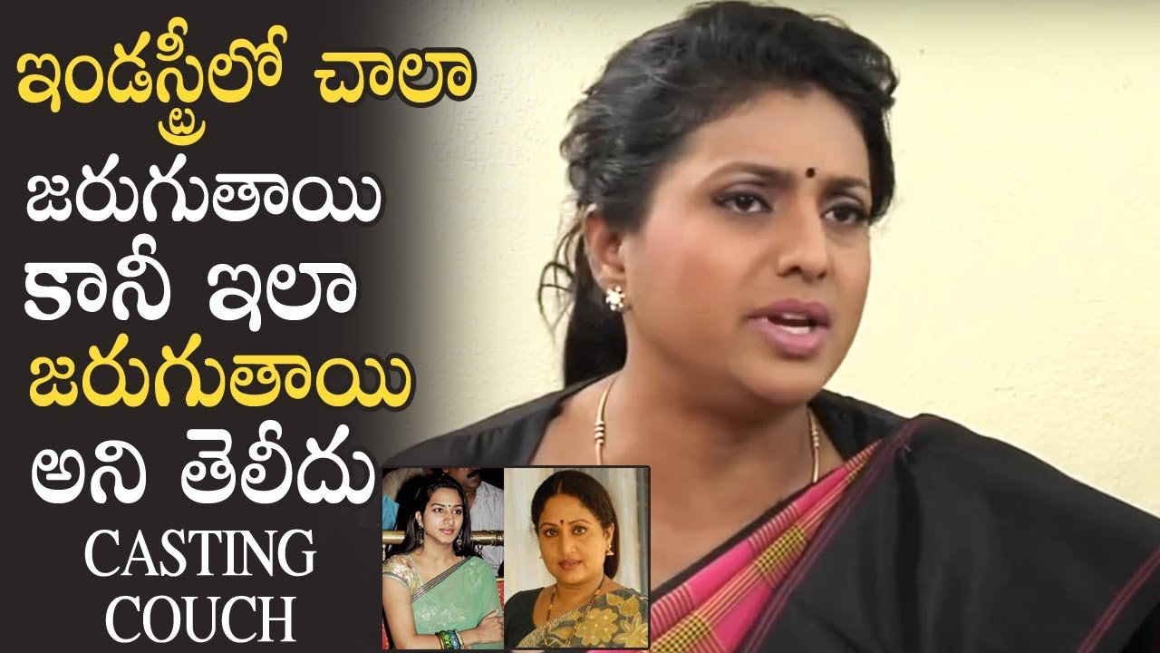 Actress Roja Reacts On Casting Couch In Telugu Film -7545