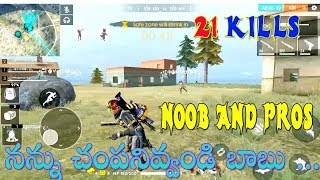 FREE FIRE TELUGU COMEDY - FREE FIRE TELUGU GAMEPLAY NOOB AND PROS