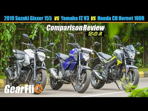 EXCLUSIVE: 2019 Suzuki Gixxer VS Yamaha FZ V3 VS Honda CB Hornet 160R Comparison | Hindi
