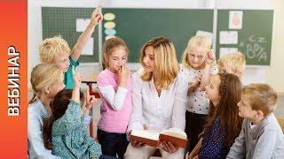 Обучение русскому языку ребёнка - билингва: игровые технологии для мотивации
