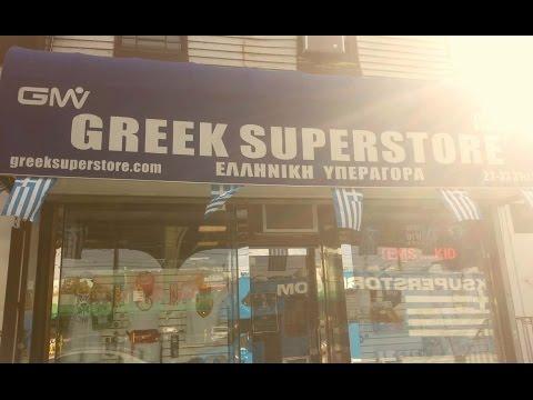 Ελληνισμός στην Αστόρια, Νέα Υόρκη - Hellenic places in Astoria, NYC