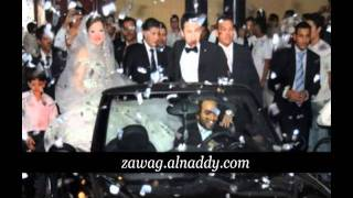 زواج حماده هلال  Hamada Helal Wedding 2017 Video