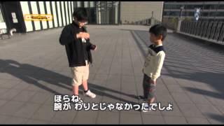 がんたれじゃっど!劇団最年少~鹿児島弁検定~ヒアリング vol 5 thumbnail
