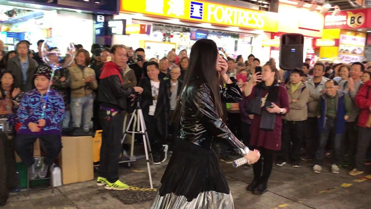 紅日「氣氛熱烈,送您們一個不一樣的除夕夜,抱恙無礙勁富正能量及勵志歌曲!」(2017-12-31)香港街頭藝人及 ...