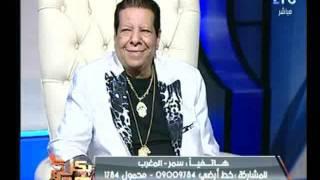 متصلة مغربية تغازل الفنان شعبان عبد الرحيم باللغة الفرنسية علي الهواء