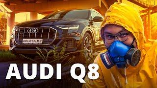 Audi Q8: Үйде бол!