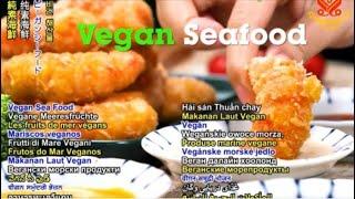 비건 생선, 비건 해산물 사랑해요! Vegan Fish…