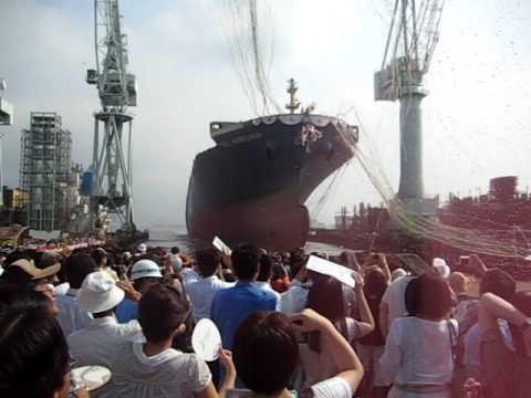 Launch of Container Ship from Mitsubishi Heavy Industries, Kobe Japan