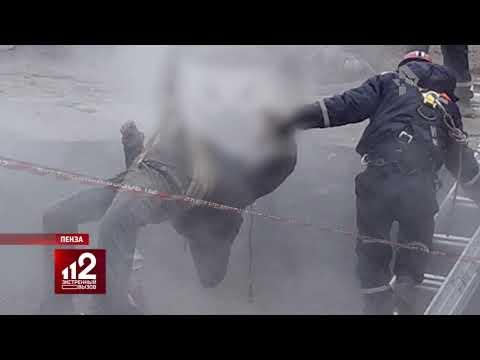 Сварились заживо | Легковушка с пассажирами провалилась в яму с кипятком. Видео!