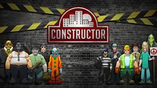 constructor HD, часть первая. Ознакомительная
