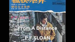 Radio Hits In Japan / 1969 Part. 2