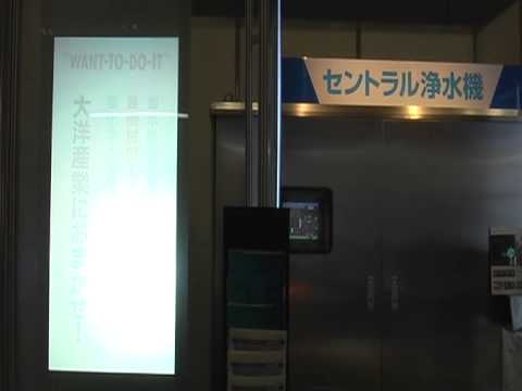 20111110大洋産業株式会社 中小企業総合展