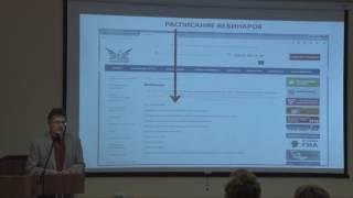 видео техническое сопровождение сайтов