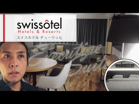 Hotel Review : スイスホテル チューリッヒ(Swissôtel Zurich) エグゼクティブスイート(Executive Suite Room)