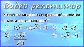 Видео уроки ОГЭ 2017 по математике. Задания 3