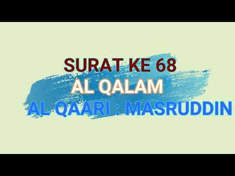 Ngaji Indah Dengan Logat Jawa - Al Qalam  (terjemah Indonesia)