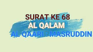Gambar cover Ngaji indah dengan Logat Jawa - Al Qalam  (terjemah indonesia)