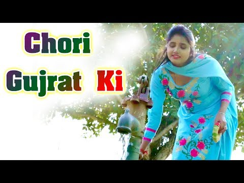 Chori Gujrat Ki  - Sv Samrat || Pooja Punjaban || New D J Song 2019 || Haryanvi
