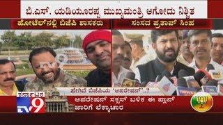BJP MP Pratap Simha Express Confidence On BJP Forming Govt In Karnataka
