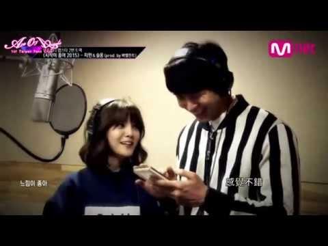 【AOATW】瑟雍x智珉(Jimin) - Good Start 2015 MV (韓繁中)