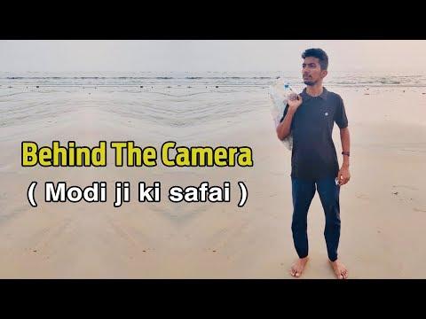 Behind The Camera || Modi ji ki Safai || Shyam Rangeela