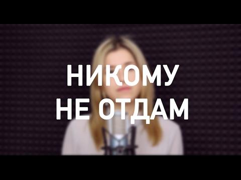 Artik & Asti - Никому не отдам - Как снимали клип (backstage)