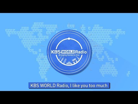 Be Friends with KBS WORLD Radio
