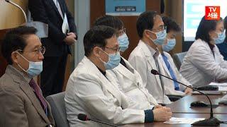 박원순 시장, 서울의료원서 '코로나19' 환자 돌보는 …