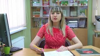 видео Купить семена почтой в Украине