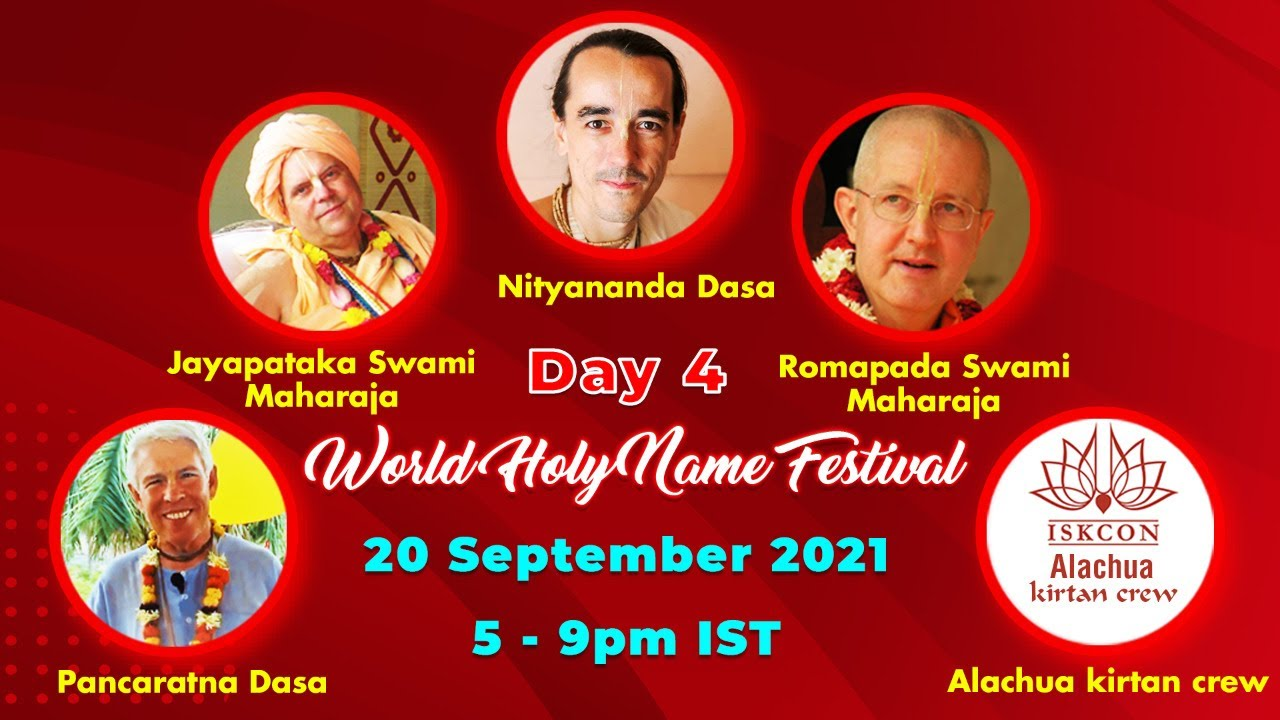 Download 4th Day   World Holy Name Festival 2021   25th Anniversary (Live Festival)
