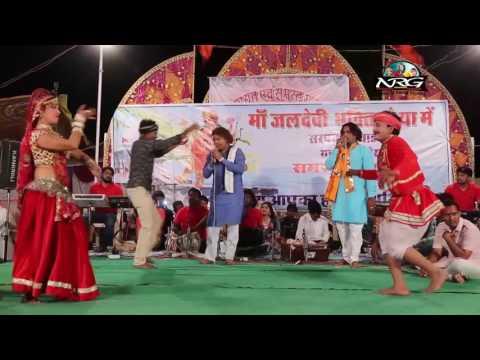 Kalu Ram Bikhrniya LIVE BHAJAN | Dodya Dodya Aijyo Ji | Rajasthani Gaane | Devotional Video Song HD